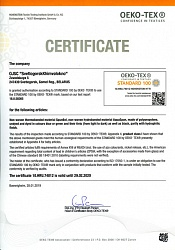 Certificate Oeko-Tex Standard 100 on the non-woven material is thermobonded SpunBel, hydrobonded nonwoven material AquaSpun