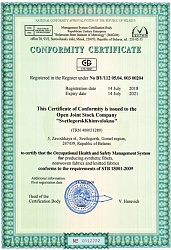 Occupational health and safety management system is certificated